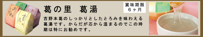 kuzuyu12ko