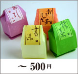 価格別バナー500
